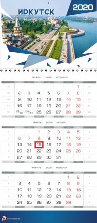 Календарь квартальный 2020 Иркутск мини Набережная реки Ангара