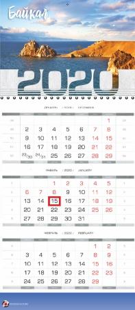 Календарь квартальный 2020 Байкал мини Мыс Бурхан, о.Ольхон