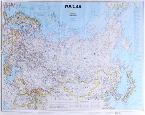Карта: Россия 1:10 603 000