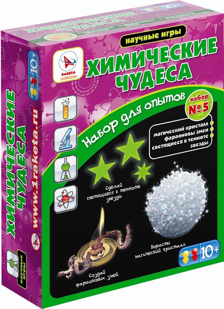 Набор для экспериментов Химические чудеса Набор №5