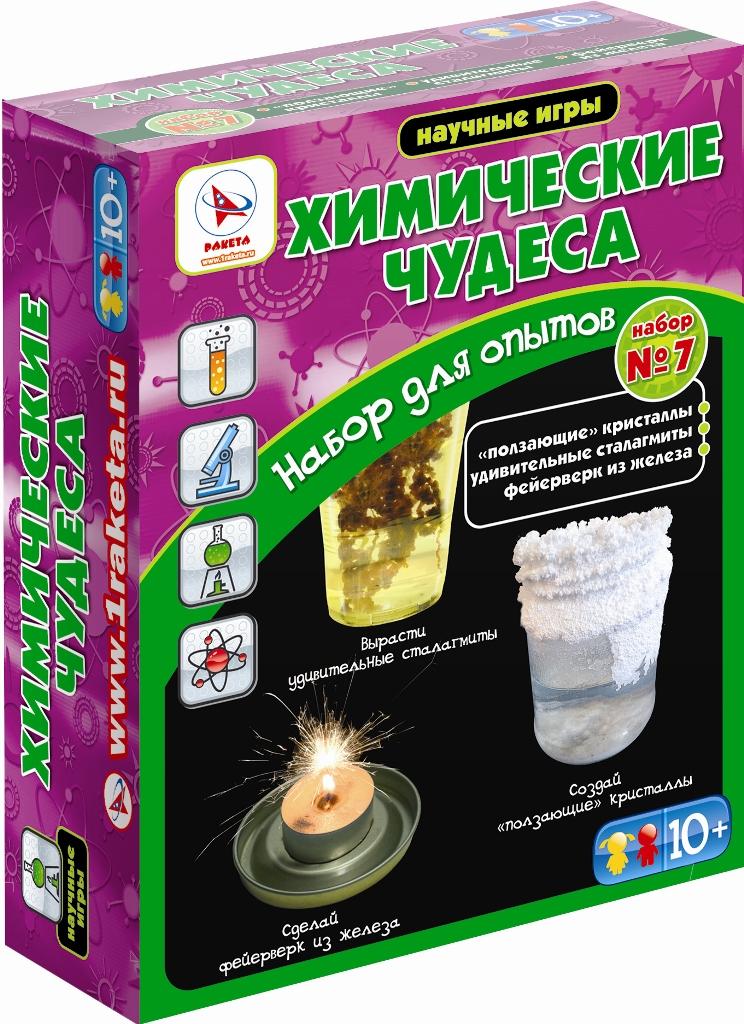 Набор для экспериментов Химические чудеса Набор №7