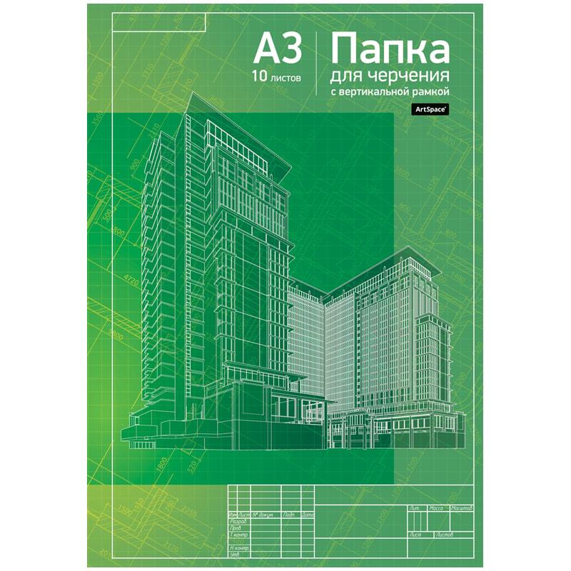 Папка для черчения А3 верт/рамка 10л Зеленая Чертеж