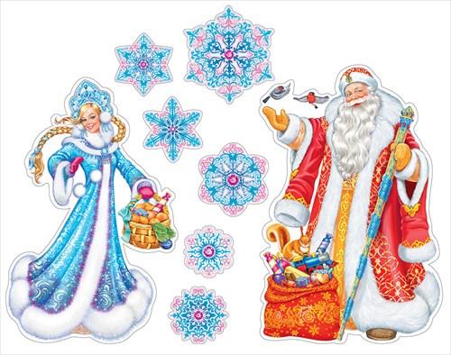 Дед мороз и снегурочка открытки