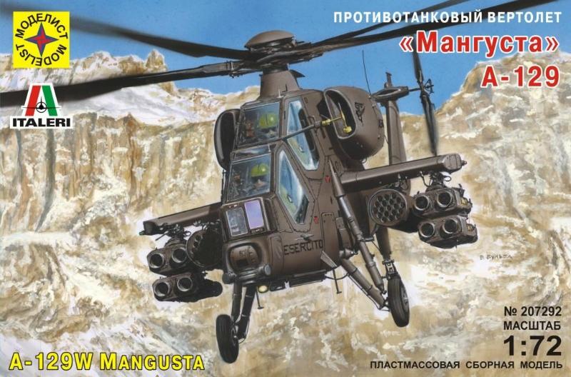 Сборная модель Вертолет А-129 Мангуста противотанковый 1/72