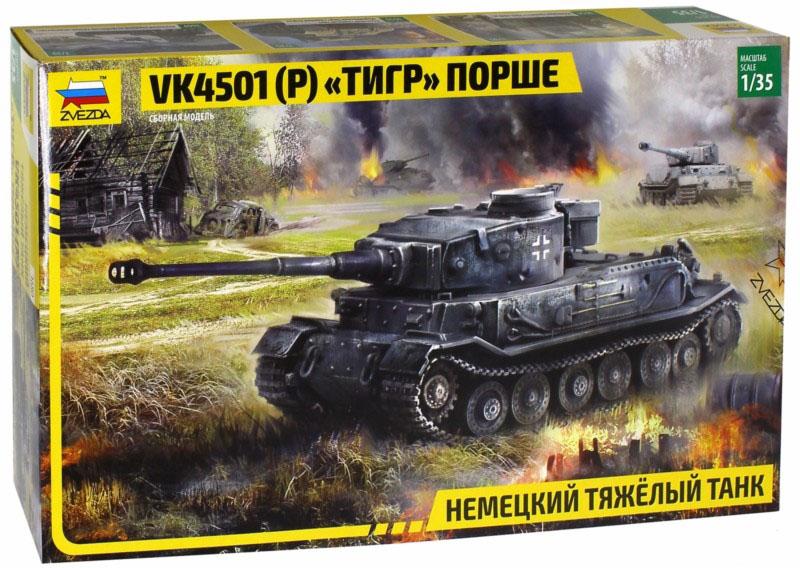 """Сборная модель Немецкий тяжелый танк """"Тигр"""" Порше 1/35"""