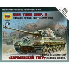 """Сборная модель Немецкий танк """"Королевский Тигр"""" 1/100"""