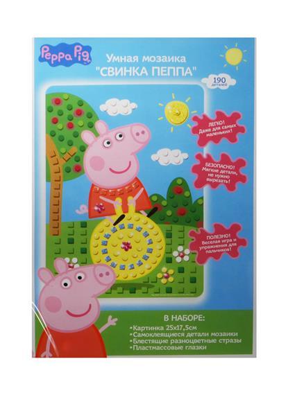 Творч Умная мозаика Свинка Пеппа