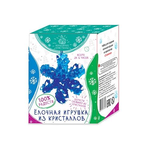 Набор для экспериментов Елочное украшение из кристаллов Снежинка