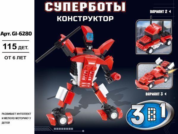 Конструктор SuperBlock Робот-Трансформер красный М 3-в-1 115 дет.