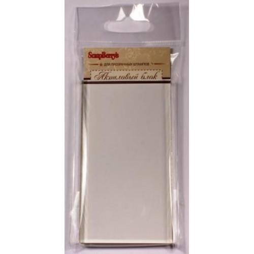 Блок акриловый для прозрачных штампов 57*102*10мм