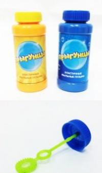Мыльные пузыри Прыгунцы эластичные 100мл.
