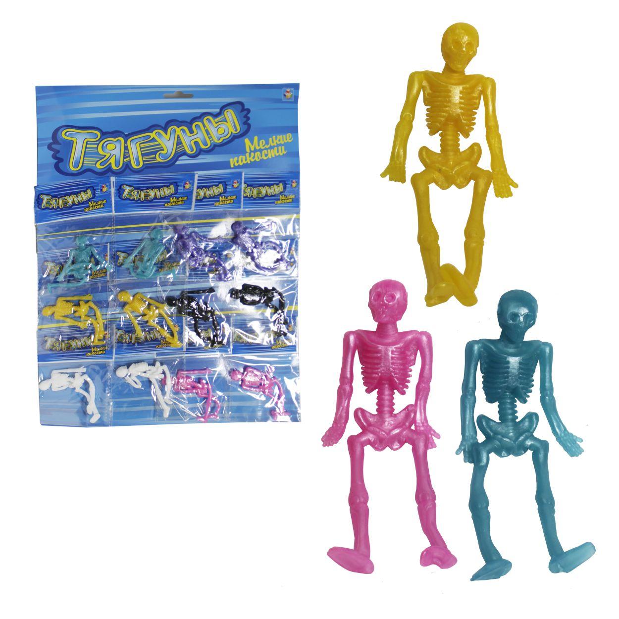 Тягуны Скелет 9,5см. ассортим