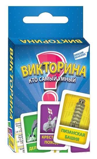 Настольная Викторина. Cards