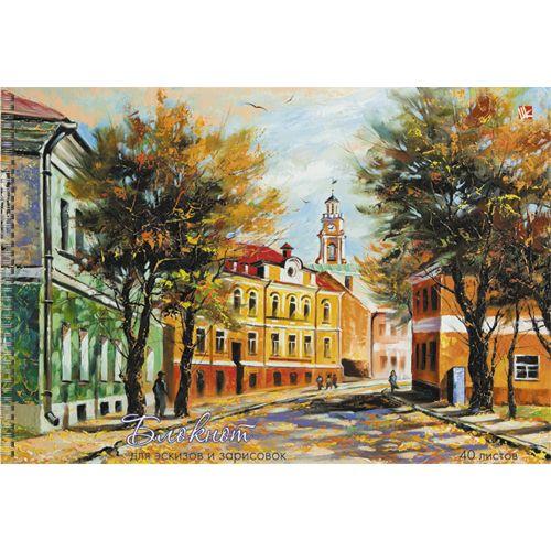 Альбом д/рис 40л спир Осенний город (живопись) для эскизов и зарисовок