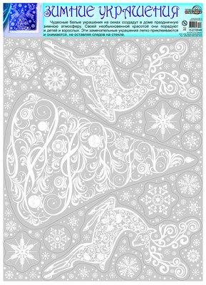 Наклейки Н-010048 Зимние украшения Олени белила многораз