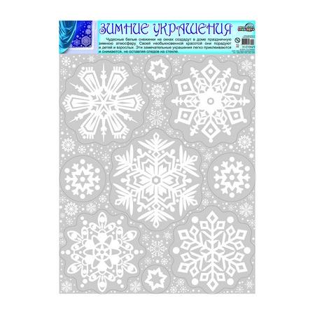 Наклейки Н-010020-П Зимние украшения Снежинки белила многораз