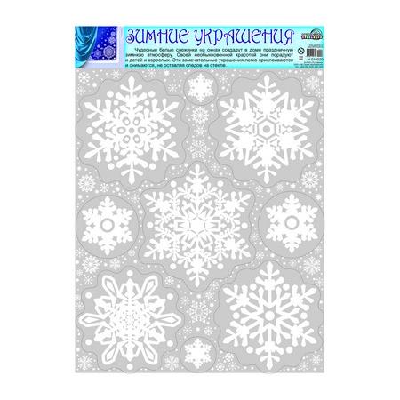 Наклейки Н-010019-П Зимние украшения Снежинки белила многораз
