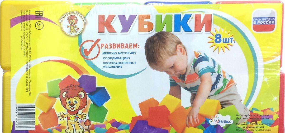 Конструктор Кубики 8шт большие пластм