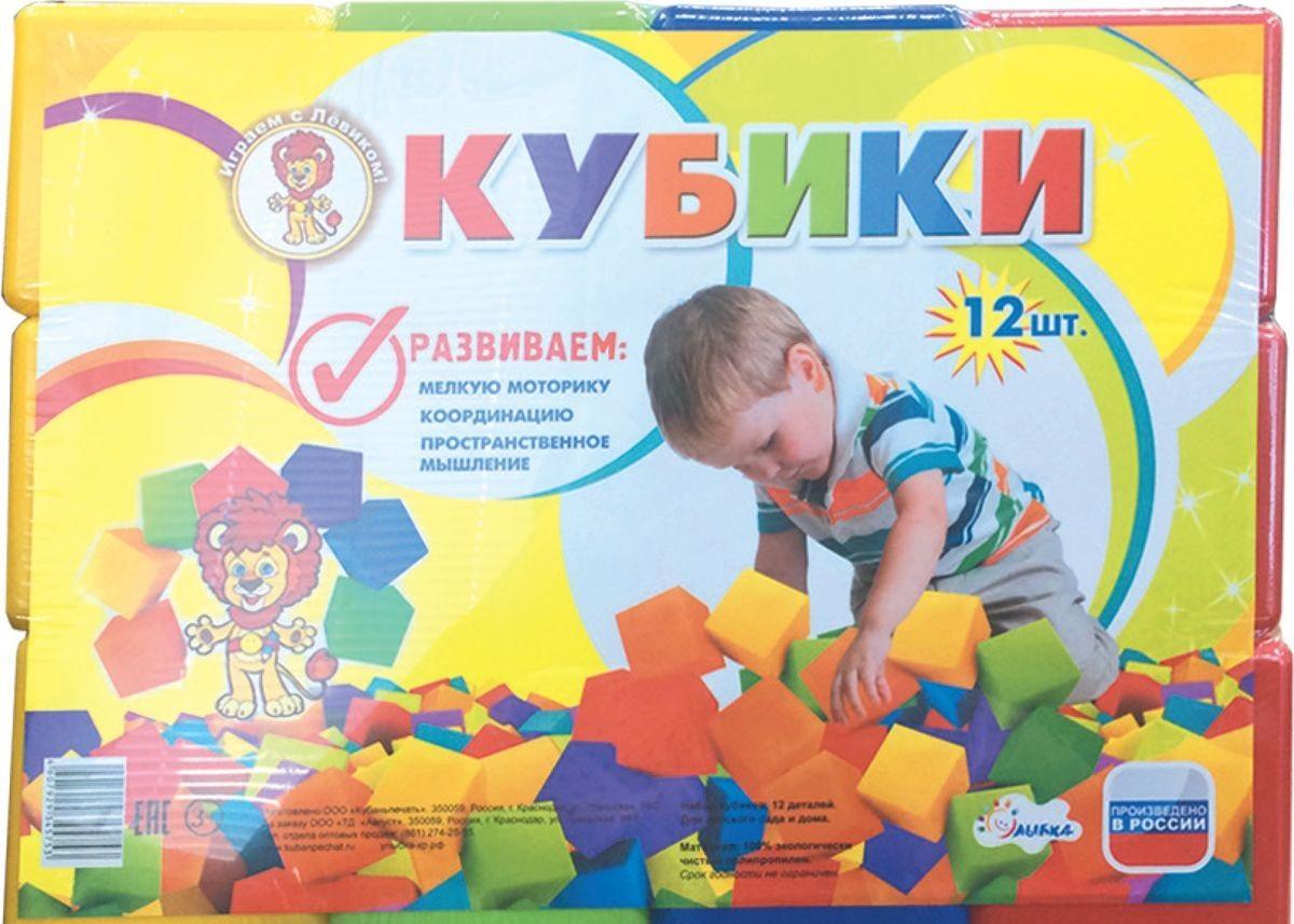 Конструктор Кубики 12шт пластм крупн