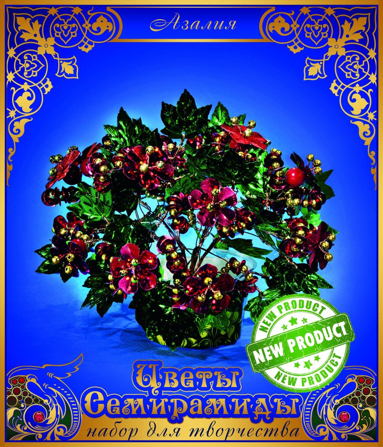 Творч Цветы из пайеток Азалия