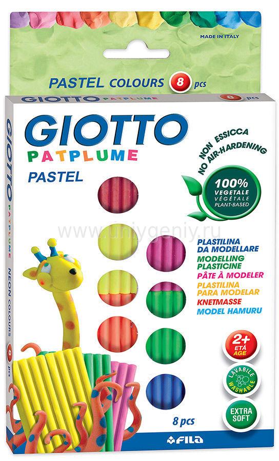 Пластилин 8 цв Giotto Patplume классические цвета 33гр к/к