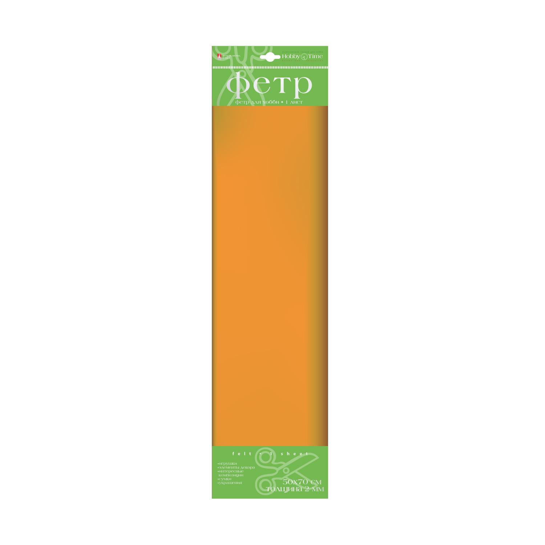 Фетр лист 50*70см 2мм Оранжевый 180гр