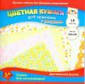 Бумага для оригами 20*20 18л Цветочки