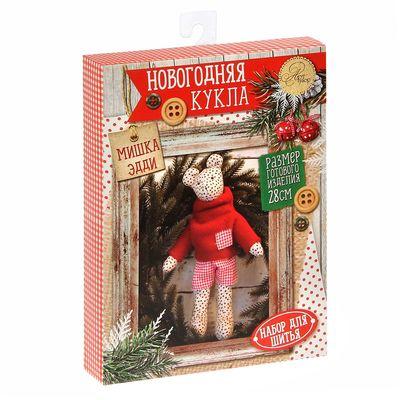"""Набор для шитья Новогодняя кукла """"Мишка  Эди"""", 28см 16,5 х22,5 х3,5см"""