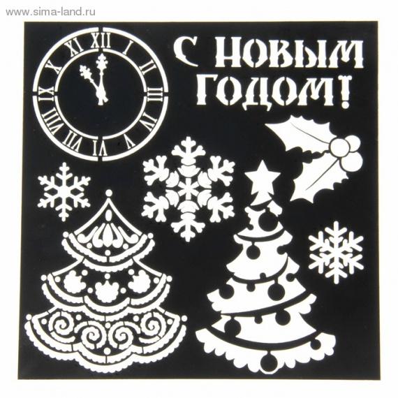 Трафарет НГ 15*15 Елочка