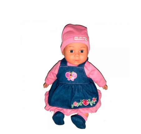Интерактивная Кукла 40см. говорит, поет, рассказывает стихи (розовый