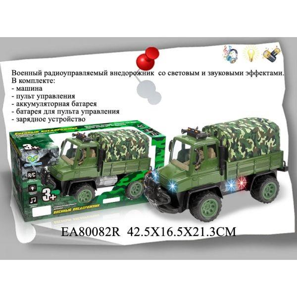 Радиоуправляемая Военный внедорожник машина военная с солдат. с