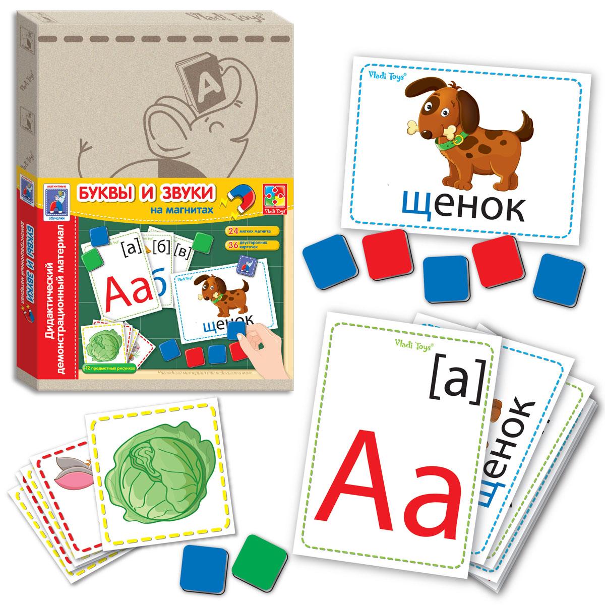 Игра АКЦИЯ19 Игр Набор с магнитами Буквы и звуки