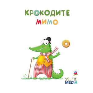Игра Настольная Крокодите Мимо