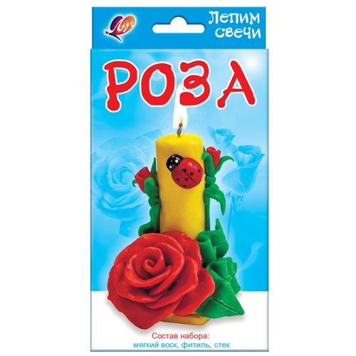 Набор лепим свечи Роза