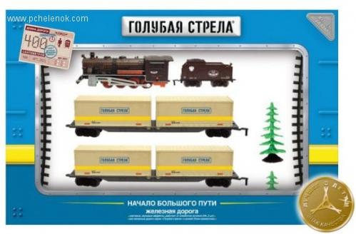 Железная дорога Голубая стрела, паровоз, тендер, 2 контейн. платформы