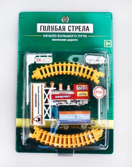 Железная дорога Голубая стрела эл. мини, в ассорт.