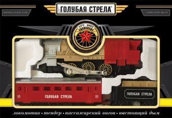 Железная дорога Голубая стрела, 282см, локомотив, тендер, вагон, свет,