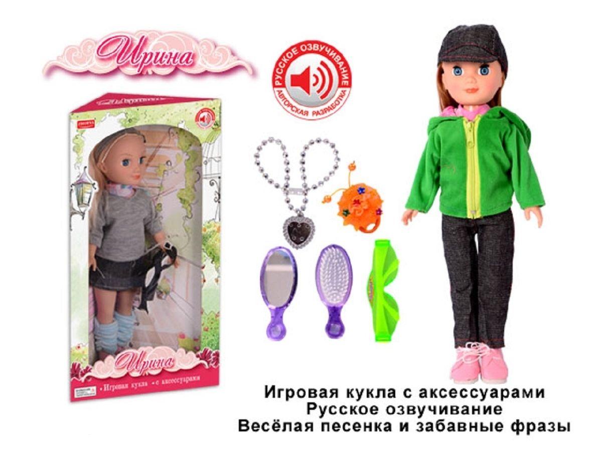 Кукла Ирина озвучен. + аксесс.