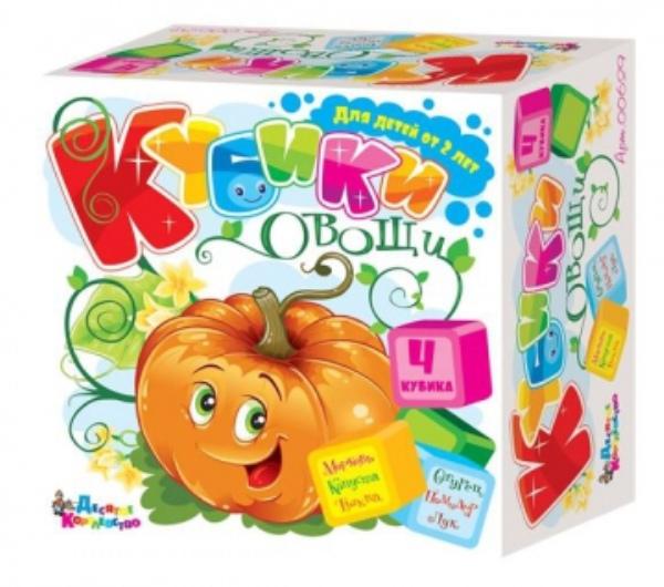 Кубики 4шт. Овощи