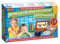Набор для экспериментов Домашняя лаборатория школьника 1-2 класс