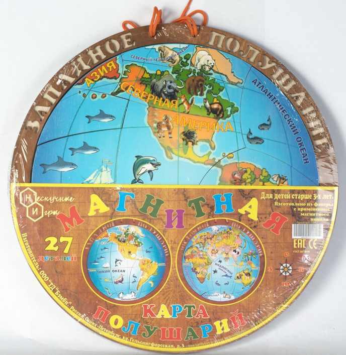 Магнитная Карта полушарий (дерево) 2 сторонняя, 27 деталей