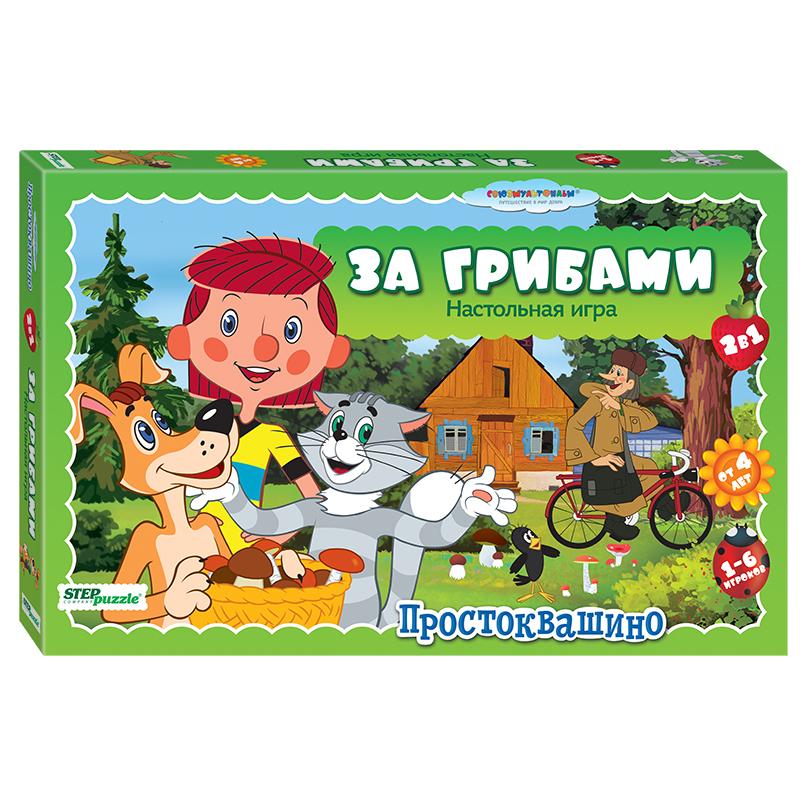 Настольная За грибами Простоквашино 2-в-1