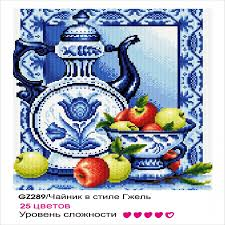 Картины мозаикой 40х50 Чайник в стиле гжель