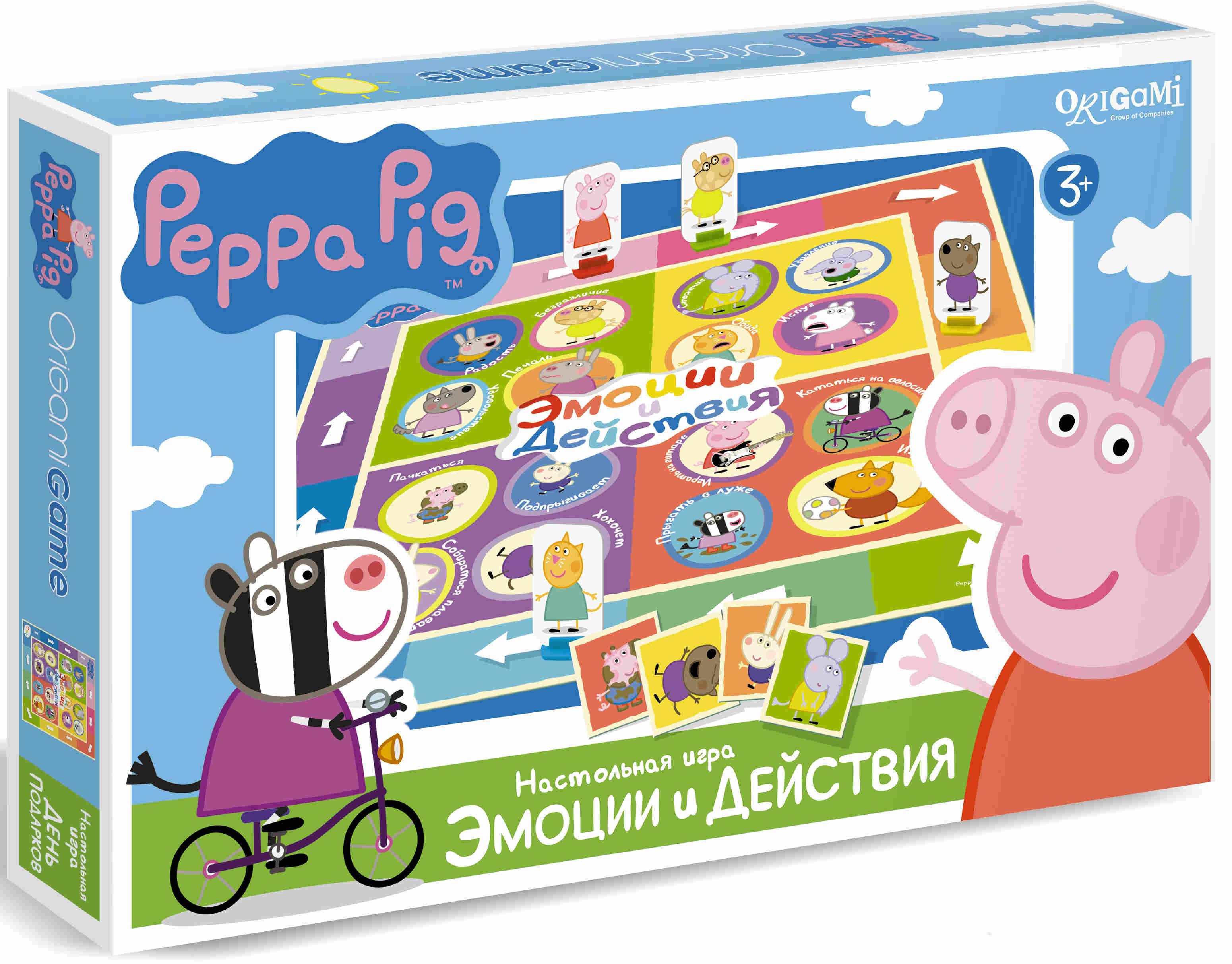Игра Настольная Peppa Pig Эмоции и действия