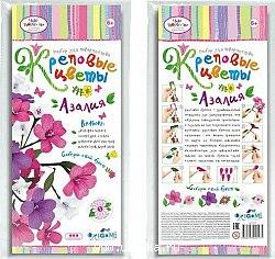 Креповые цветы своими руками Азалия 3 цвета в асс.