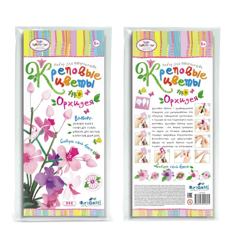 Креповые цветы своими руками Орхидея 3 цвета в асс.