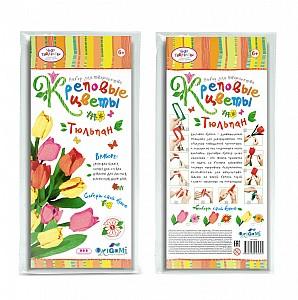 Креповые цветы своими руками Тюльпан 3 цвета в асс.
