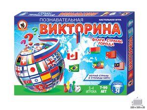 Игра Настольная Викторина Флаги страны, города