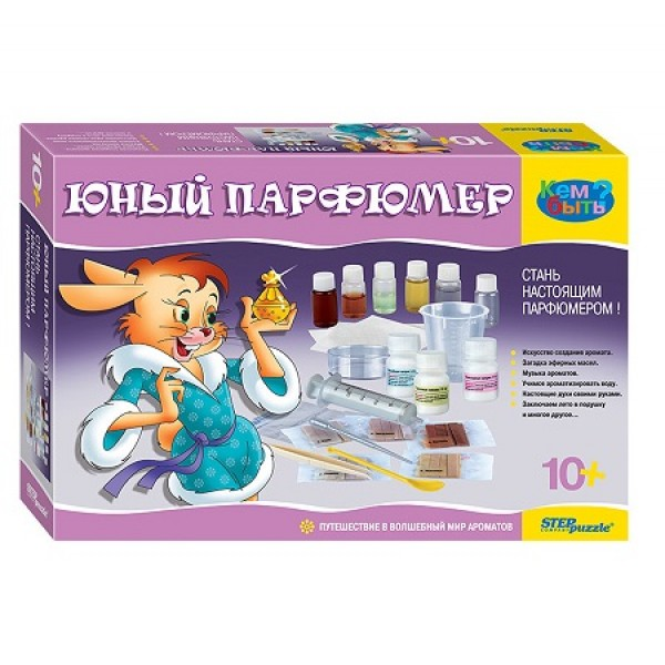 Набор Юный парфюмер