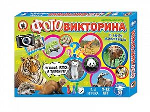 Игра Настольная Фотовикторина В мире животных